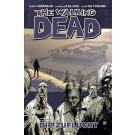 The Walking Dead Band 3 Die Zuflucht