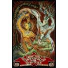 Waldteufel / In Gowan Ring Folklife 2011 Plakat